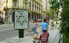 """Exposición """"Judíos galardonados con el Premio Príncipe de Asturias"""""""